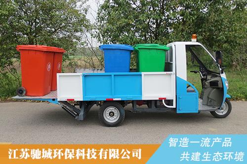 C600Y6運桶車