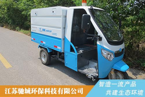 C1000X2高壓清洗車