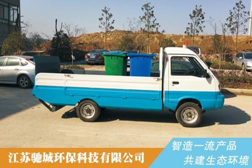 C1000Y8運桶車