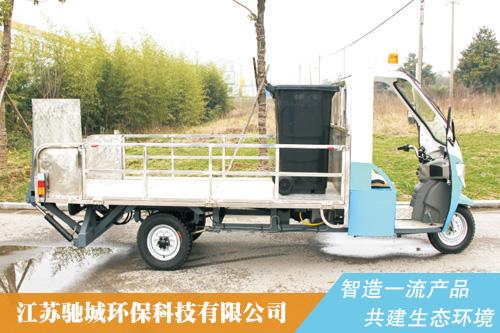C800Y8運桶車