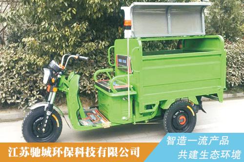C750K保潔車