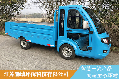 四輪運桶車C600Y6