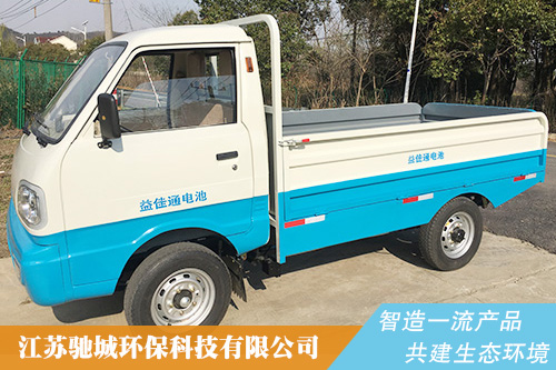 C1000Z四輪載貨車