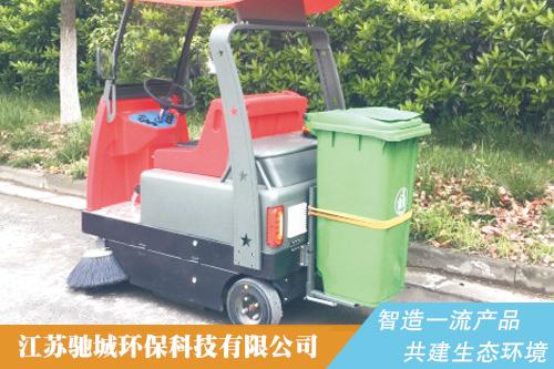 CQ1380掃地車