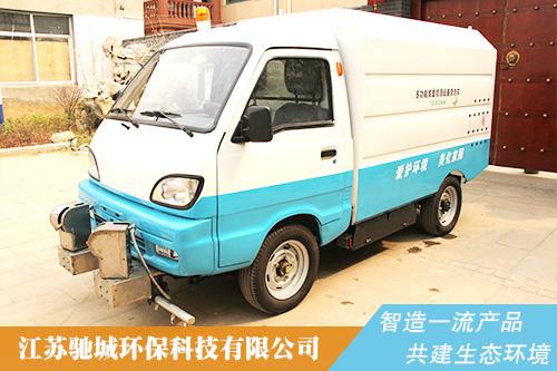 C1000X8高壓清洗車