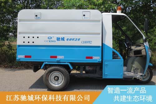 電動三輪多功能高壓清洗車